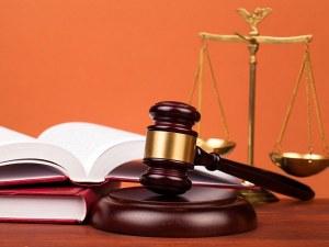 Районният съд в София отлага дела заради COVID-19