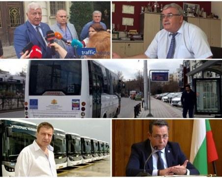 Бомбата в градския транспорт на Пловдив избухна – щетите тепърва ще се оценят