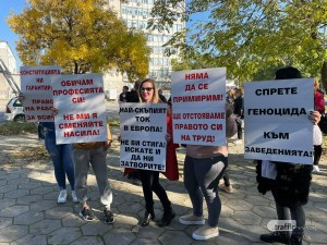 Протест пред РЗИ-Пловдив: Ресторантьори негодуват срещу зеления паспорт, искат труд