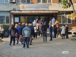 РЗИ-Пловдив: Все още не сме инструктирани как да прилагаме новата заповед на Кацаров