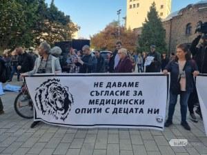 Втора поредна вечер протести срещу зеления сертификат в София