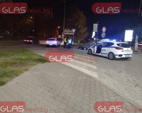 Блъснаха моторист в Пловдив