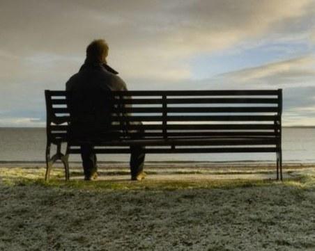 Самотата е опасна за здравето