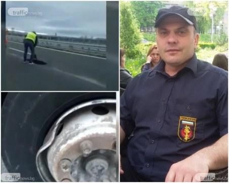Шофьор от Пловдивско окончателно осъди АПИ заради дупка на АМ Тракия, довела до инцидент