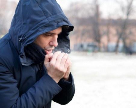 Възможни причини, поради които постоянно чувствате хлад и студ