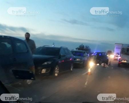 Верижно меле край Пловдив, четирима са в болница