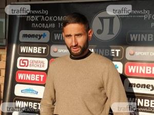 Тунчев: Победите дават самочувствие, играхме много силно през първото полувреме