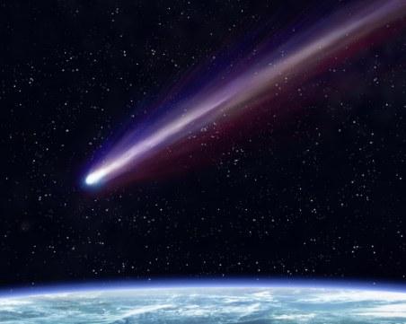 Астероид премина опасно близо до Земята