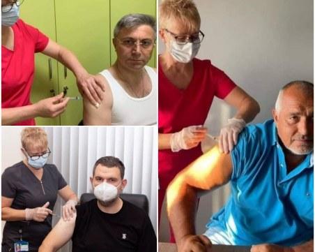 Ето коя е мистериозната медицинска сестра, ваксинирала Борисов, Пеевски и Карадайъ