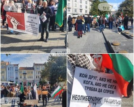 Протестиращи тръгнаха на поход за правото на избор, развяха знамена по Главната