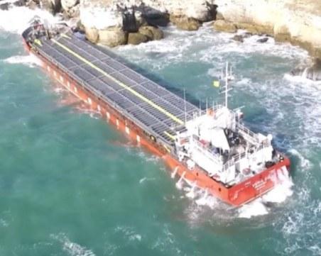 Разтоварени са около 800 т от товара на кораба Vera Su