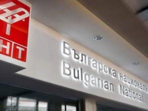 Монтажист на БНТ загина при нелеп инцидент