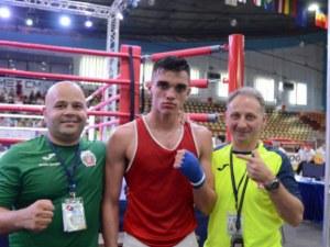 Уилиам Чолов стана европейски шампион по бокс за младежи