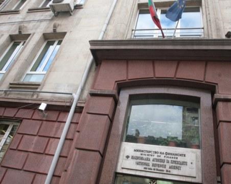 НАП търси купувач за бившата цигарена фабрика в Хасково