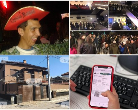 ОБЗОР: Убийство, арести, обиски и проверки заради зелените сертификати