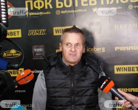 Валентич: Горд съм с моя отбор