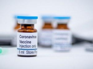 EMA започна преглед на експерименталното лекарство срещу COVID-19