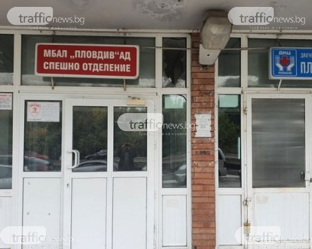 84% от COVID леглата в Пловдив са заети