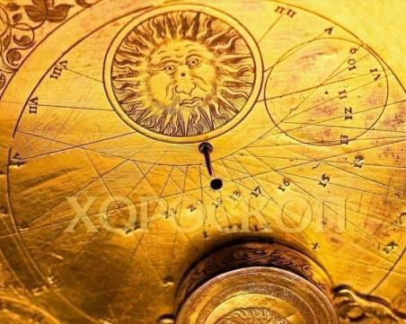 Дневен хороскоп за 27 октомври: Овен - Бъдете дипломатични през този ден, стрес за Риби