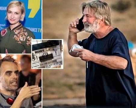 Реквизиторът виновен за смъртта на Халина Хътчънс, уволняван и друг път заради небрежност