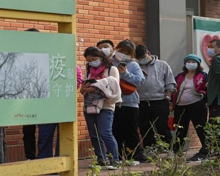 Заради 29 нови случая: Пълен локдаун в 4-милионен град в Китай