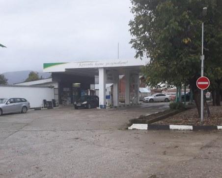 Заради дългове: Пуснаха на търг бензиностанция в пловдивското село Брестник