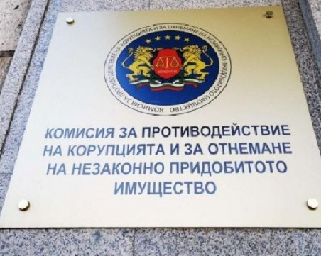 КПКОНПИ внася искове за отнемане на имущество за над 1 144 936 лева