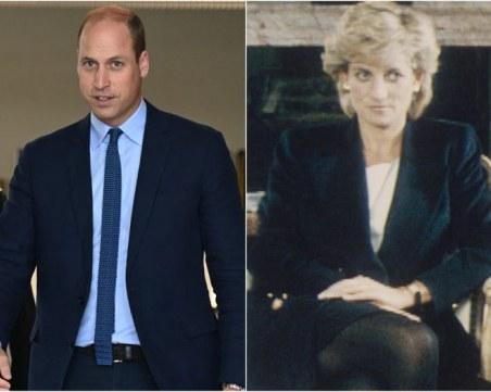 Принц Уилям e против излъчването на скандалното интервю с принцеса Даяна в Нетфликс