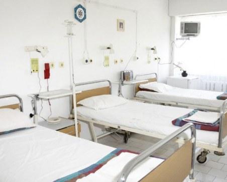 Спират плановия прием в столичните болници до дни
