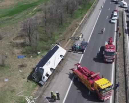 """Затвор за жената, причинала катастрофата с автобус на АМ """"Тракия"""