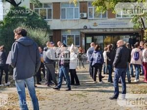 Родители от Пловдив излизат на протест, казват НЕ на онлайн обучението