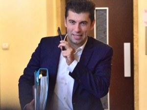 Съдът: Кирил Петков е бил канадски гражданин, когато е назначен за министър