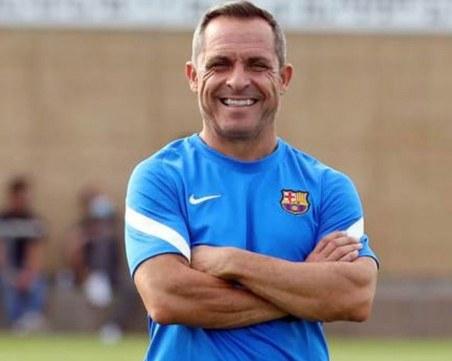 Барселона обяви кой ще замести Куман