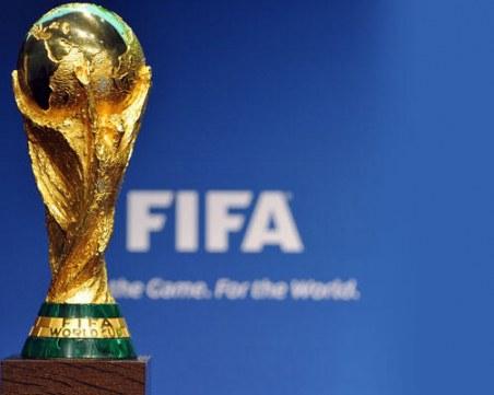 Бразилия и Аржентина също против световни на всеки две години