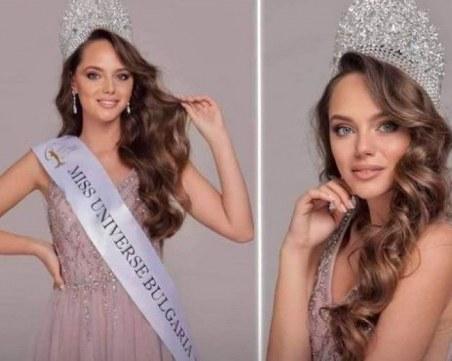 Красивата Елена от Кричим спечели нов престижен конкурс