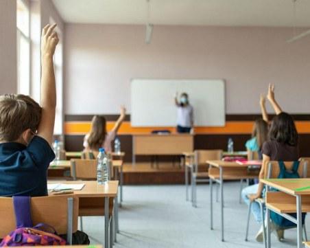 Най-малките ученици може да се върнат в клас след първата седмица на ноември