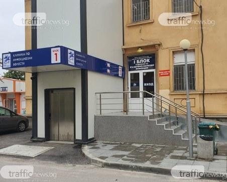 Нови случаи в 12 училища в Пловдивско, сред заразените и двама лекари