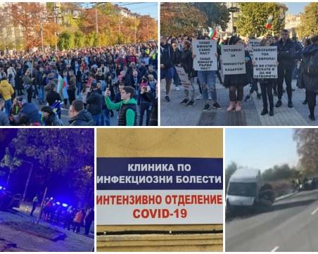 ОБЗОР: Блокади и протести в Пловдив и страната, градът - все по-близо до лилавата зона