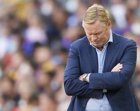 Официално: Барселона уволни Куман