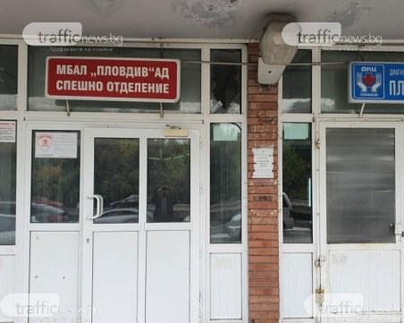 Пловдив на границата на лилавата зона, свикват областният оперативен щаб