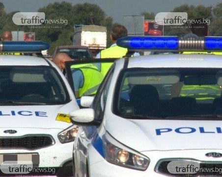 Шофьор се опита да избяга от полицаи в Йоаким Груево, не успя