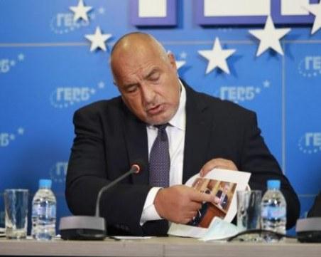Стойчо Кацаров сезира прокуратурата заради изказване на Бойко Борисов
