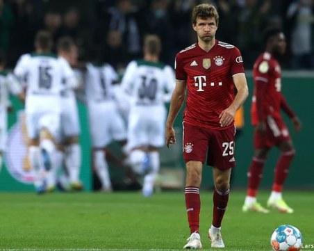 Загубата с 0:5 от Гладбах е най-тежкото поражение на Байерн Мюнхен от 43 години насам